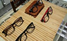 钓鱼岛眼镜