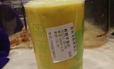 帅帅哥鲜榨果汁(金沙城店)