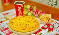 小卡披萨48元双人餐