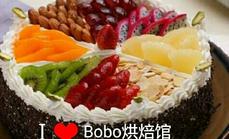 Bobocake烘焙馆