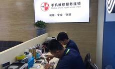 中港苹果6s原装外屏更换