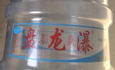 桶装水10元单人服务