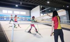 傲雪体育室内滑雪体验十课时