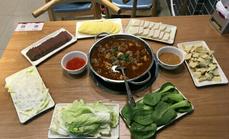 九品锅牛小馆119元双人餐