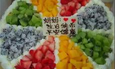 千百蜜蛋糕(鹤州店)