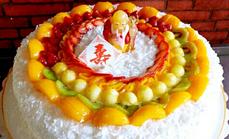 优品蛋糕店248元三人餐