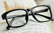 康明眼镜220元单人服务