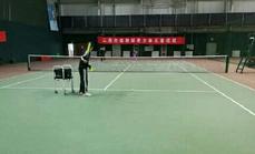 杰瑞网球青少儿1小时体验课