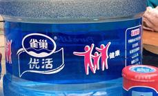 圣安雀巢桶装水一桶