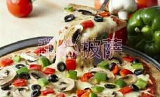 甜心披萨100元代金券