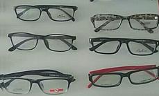 太明眼镜300元代金券