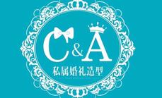 CA化妆工作室(五四广场店)