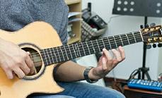西海岸民谣吉他试听课