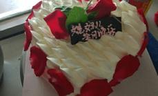 雨欣蛋糕房88元双人餐