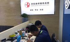 中港苹果7p原装外屏更换