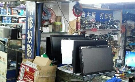 上门网络维修电脑维护