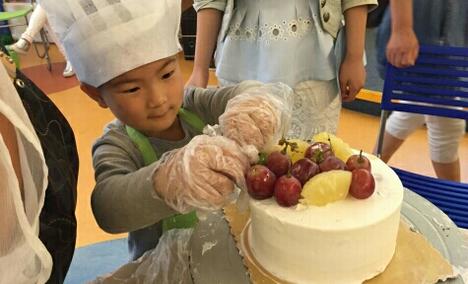 米苏私房蛋糕