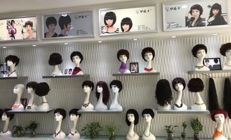 伊薇卡(临平南大街店)