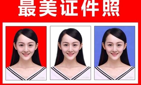 小涛摄影图片(陵西店)
