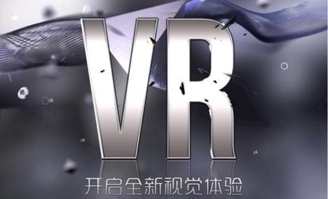 幻客空间虚拟现实VR