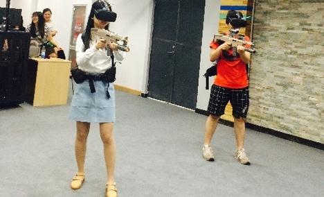 VR嘉年华(宽厚里店)