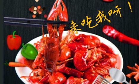 辣度麻辣香锅(荔隆广场店)