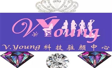 V.Young代金卷