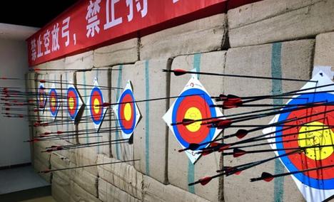 羿镞射箭俱乐部