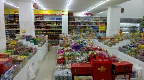 渝水区赣西大道和丰超市