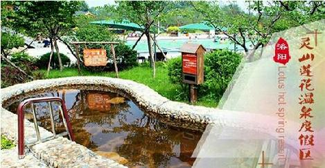 中州国际旅行社(郑州东城花园服务网点店)
