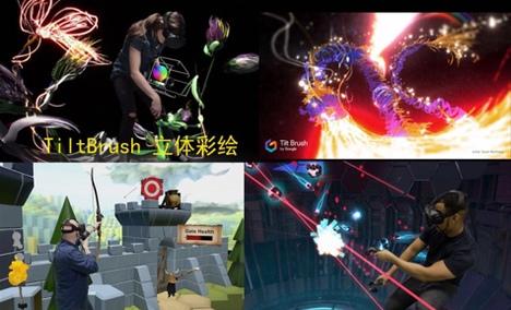 VR-Ready虚拟现实体验店(长阳店) - 大图