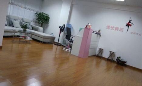 博优舞蹈培训中心(鹭江店)