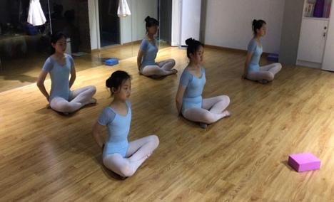 艺杨舞蹈瑜伽工作室