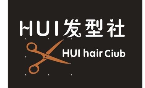 HUI发型社 - 大图
