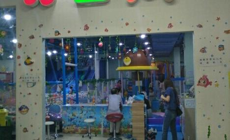 【通州区】儿童乐园