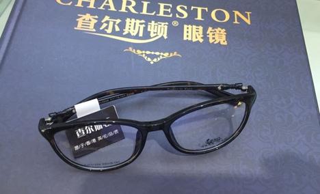 查尔斯顿眼镜店 - 大图