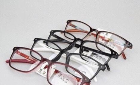 华彬眼镜眼镜厂退休职工店