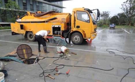 北京承顺清洁服务有限公司 - 大图
