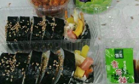 首迩紫菜包饭(雅宝商城店)