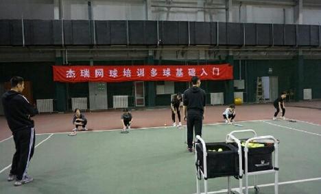 杰瑞网球俱乐部 - 大图
