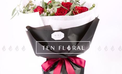 拾花记Tenfloral(总店)