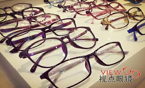 视点眼镜 - 大图