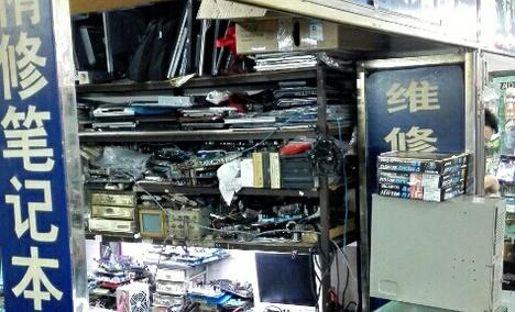 上门电脑数据恢复系统重装