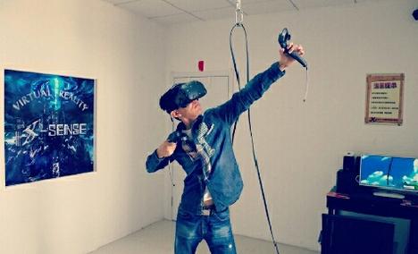X-SENSE VR虚拟现实(海城大润发店)