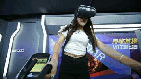 等你嗨VR虚拟现实体验馆