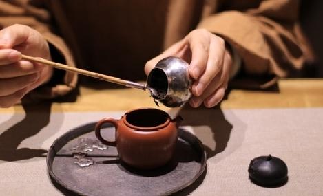 有容茶道体验