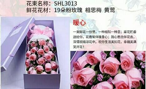 忆花园19枝玫瑰礼盒