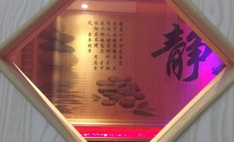 筱霏汗蒸养生馆