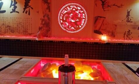 四季阳光洗浴中心