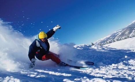 藏马山国际旅游度假区滑雪场
